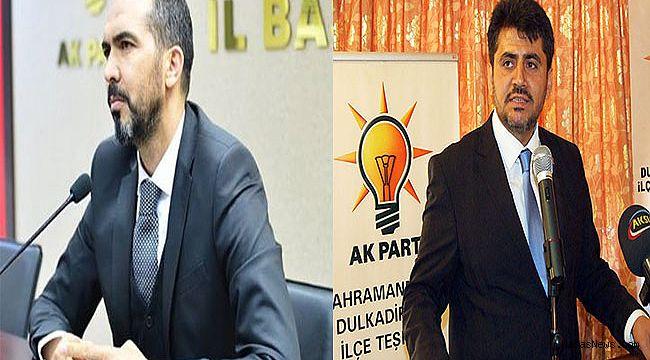 AK Parti Kahramanmaraş'ta deprem
