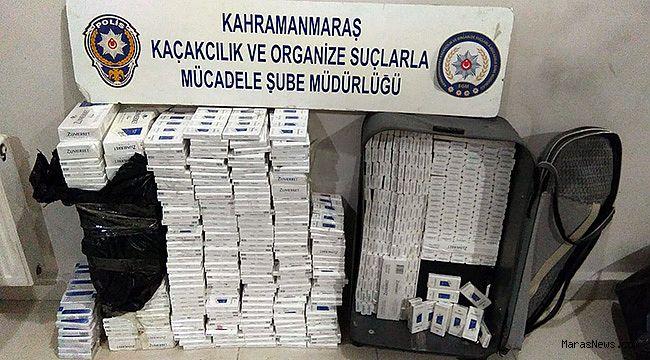 Emniyet'ten kaçak sigara operasyonu: 3 gözaltı