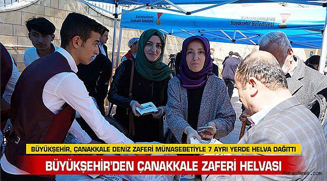 Büyükşehir'den Çanakkale Zaferi Helvası