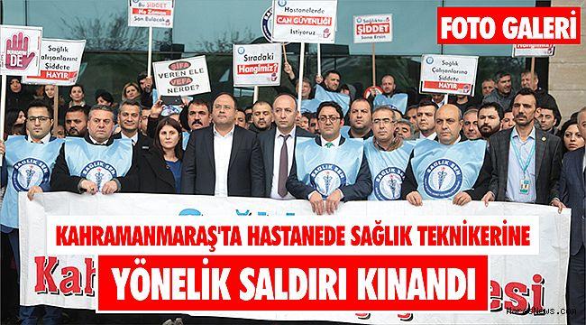 Kahramanmaraş'ta hastanede sağlık teknikerine yönelik saldırı kınandı